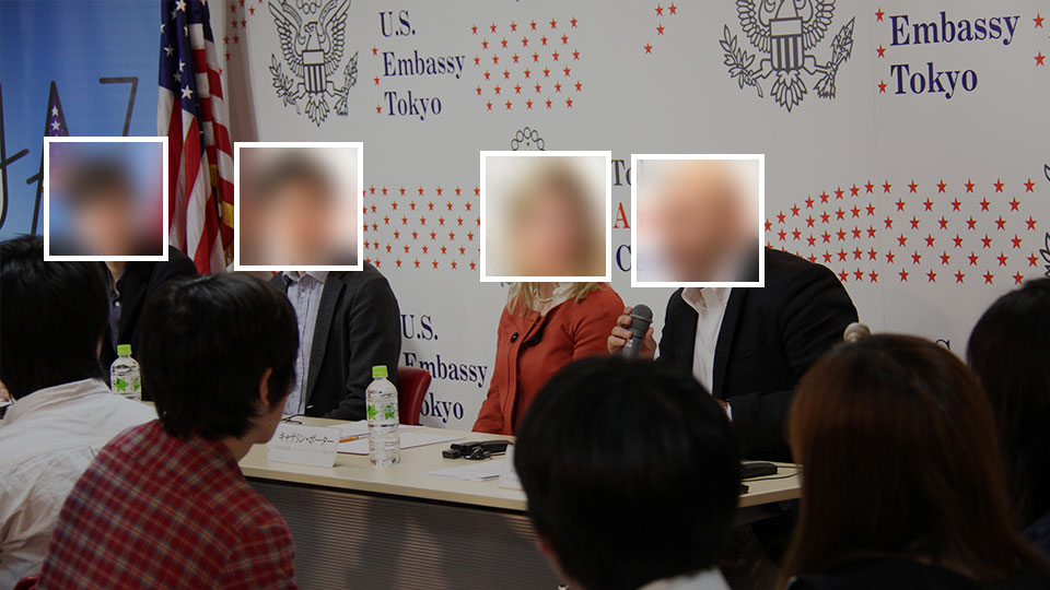A photo from the U.S Embassy in Tokyo found in a facial recognition training dataset